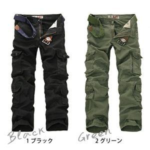 NEW Cargo Style Men's Z.S.Y Pants Zip Fly